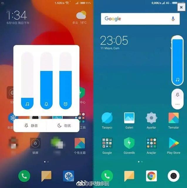 Рис. 7. Android 8.1 MIUI 10