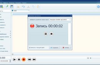 Ноутбука для программу сканирования системы
