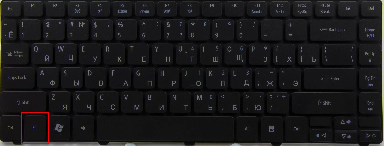 Подсветка клавиатуры на ноутбуке asus. Как включить подсветку клавиатуры на ноутбуке Asus: руководство