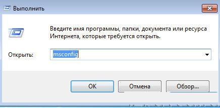 Mail ru updater что это за программа. MailRuUpdater что это за программа в автозагрузке?